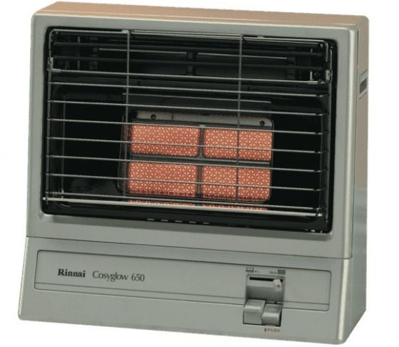 Cheap Rinnai gas heater