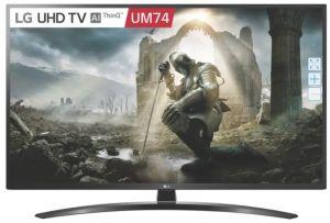 LG TV EOFY sale