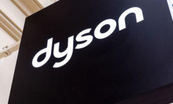 Dyson kogan sale vacuums fans
