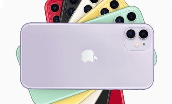 iPhone 11 prices