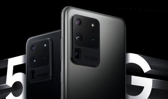 Samsung Galaxy S20 Ultra 5G phone on black background