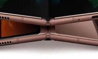 A folding smartphone
