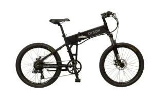 Dyson Adventure e-bike