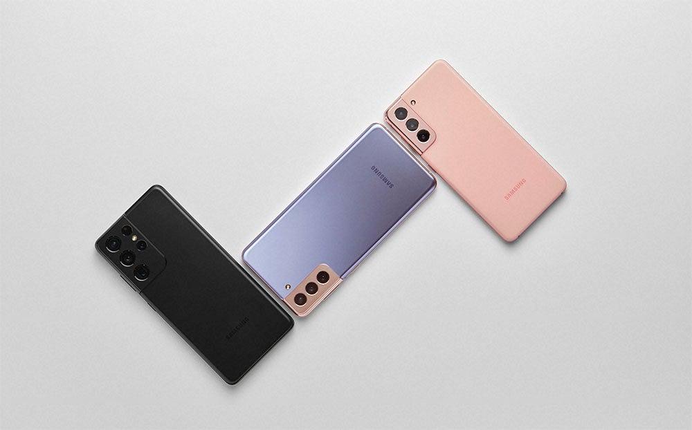 Samsung Galaxy S21 phone range