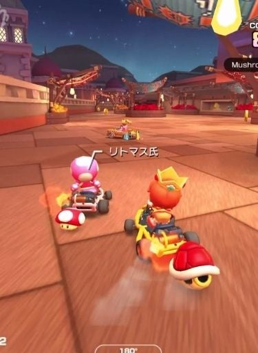 A screenshot of Mario Kart World Tour, a game where you race other players around maps