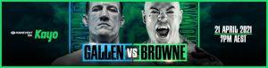 Gallen Vs. Browne Banner