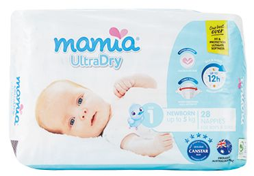 ALDI Mamia nappies