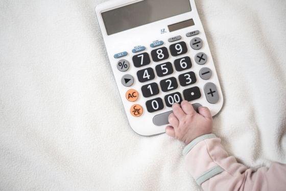 Babies impact budgets